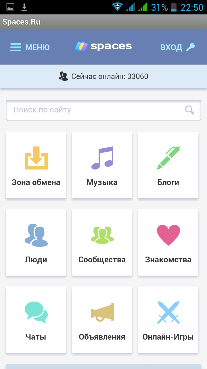Хостинг spaces ru хостинги картинок и изображений